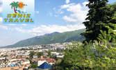 Пролетна екскурзия до Бурса! 2 нощувки със закуски, плюс транспорт и посещение на Одрин