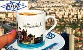 Екскурзия до Истанбул през Февруари или Март! 2 нощувки със закуски, плюс транспорт и посещение на Одрин