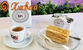 Парче торта по избор - Медовик или Чийзкейк, плюс кафе LoRe