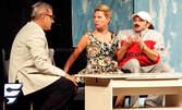 """Комедията """"Помощ, жена ми е луда"""" с Христо Гърбов - на 25.09"""