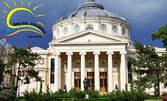 Предколеден шопинг и разходка в Румъния! Еднодневна екскурзия до Букурещ на 2 Декември