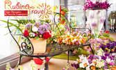 Виж изложението Флора! Еднодневна екскурзия до Бургас на 9 Май