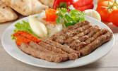 3 кюфтета или кебапчета, плюс пържени картофки - без или със крем супа