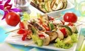Куверт за 15 или 20 човека с меню от салата, основно ястие с гарнитура и десерт, по избор