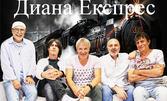 Kонцерт на Диана Експрес на 23 Юли на остров Света Анастасия, плюс транспорт с корабче от Бургас
