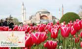 Докосни се до Ориента! Екскурзия до Истанбул с 2 нощувки със закуски, плюс транспорт и посещение на Одрин