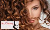 Грижа за косата - масажно измиване и оформяне - без или със подстригване, или ежедневна прическа