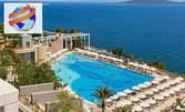 Ранни записвания за луксозна почивка в Бодрум! 5 нощувки на база Ultra All Inclusive в Хотел Duja*****