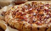 Шопска салата и пица по избор, плюс палачинка със сладко