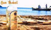 На плаж в Аспровалта! Екскурзия с 3 нощувки и транспорт