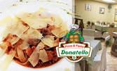 Италианско ястие по избор - прясна паста, лазаня или ризото