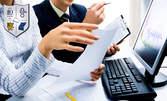 Курс по Счетоводство със 100 учебни часа