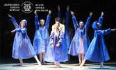 """Балетът """"Пепеляшка"""" по музика на Сергей Прокофиев - на 31 Август"""