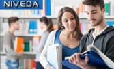 Онлайн курс по английски език за 2 или 4 нива по избор