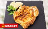 Салата Цезар, пилешка пържола и земел за вкъщи - за 2.49лв