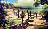 2 дни на плаж в Гърция - Неа Перамос и Амолофи! 1 нощувка със закуска в Кавала, плюс транспорт