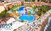 Майски празници в Кушадасъ! 5 или 7 нощувки на база All Inclusive в Хотел Ephesia Holiday Beach Club*****