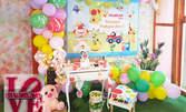 3 часа рожден ден за до 15 деца и 15 възрастни - с меню, торта и възможност за анимация