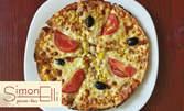 За футболни маниаци! Голяма пица или бирено мезе - сусамени пилешки филенца, крилца, пържени картофки и сос