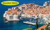 За Нова година до Будва, Котор и Дубровник! 4 нощувки със закуски и 3 вечери, плюс транспорт