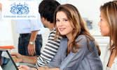 Научи език на половин цена! Курс по английски, немски, италиански или гръцки
