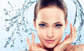 Масаж на лице, шия, деколте, ензимен пилинг, RF на околоочен контур и назолабиални бръчки, кислороден душ и маска