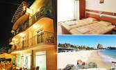 През Август и Септември в Равда! Нощувка за до четирима - на 150м от плажа