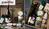 """За Св. Валентин! Подаръчна кутия за Нея или Него, или кошница """"Любов за двама"""" - с вино, шоколад, колбаси и още вкуснотии"""