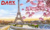 Екскурзия до Париж през Ноемрви! 4 нощувки със закуски, плюс самолетен транспорт