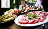 Заситете глада с вкусен сет по избор, в новия Рестобар Есте