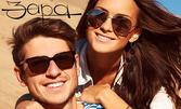 Поляризирани слънчеви очила със 100% UV защита - модел по избор