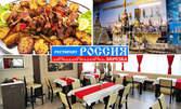 Автентичен руски специалитет Волжское плато, солянка по сибирски или зеленчуков сач