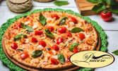 Пица и салата