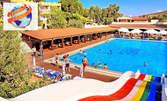 Ранни записвания за почивка в Кушадасъ! 5 нощувки на база All Inclusive в Хотел Pigale Family Club***