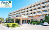 Ранни записвания за морска почивка в Чешме! 7 нощувки на база All Inclusive в Hotel Babaylon****