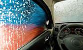 Външно и вътрешно измиване на автомобил или джип - за 5лв