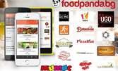 Поръчайте храна от ресторант по избор в София, Варна или Русе
