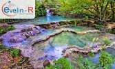 Еднодневна екскурзия до село Къкрина, Деветашката пещера и Крушунските водопади на 23 Юни