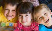 4-часово съботно занимание по метода Монтесори за деца от 2.5 до 6г