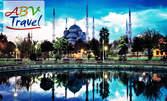 Посети Истанбул