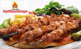 Комбо меню за двама с пилешка пържола, инегьол кюфте, адана и гарнитура, по избор