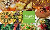 Хапване за дома и офиса! 1кг вегетариански ястия по избор