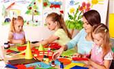 Посещение на арт занимания за деца от 6 до 11г