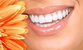 Почистване на зъбен камък и полиране, поставяне на фотополимерна пломба или силанизация на зъб