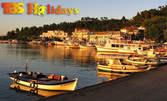 Октомврийска екскурзия до Кавала, Тасос и Филипи! 2 нощувки със закуски и вечери, плюс транспорт