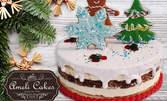 Коледна домашна торта с декорирани меденки, 12 парчета