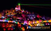 """""""Звук и светлина"""" на 3 Март! Еднодневна екскурзия до Велико Търново, с посещение на Преображенския манастир"""