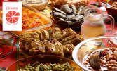За трапезата на Бъдни вечер! Празнично меню със 7 ястия