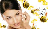 Терапия за лице, шия и деколте по избор - anti-age с охлюви или с хиалуронова киселина