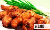 Глазирани медени пилешки крилца, мариновани пилешки пържолки от бут и печени картофки по селски